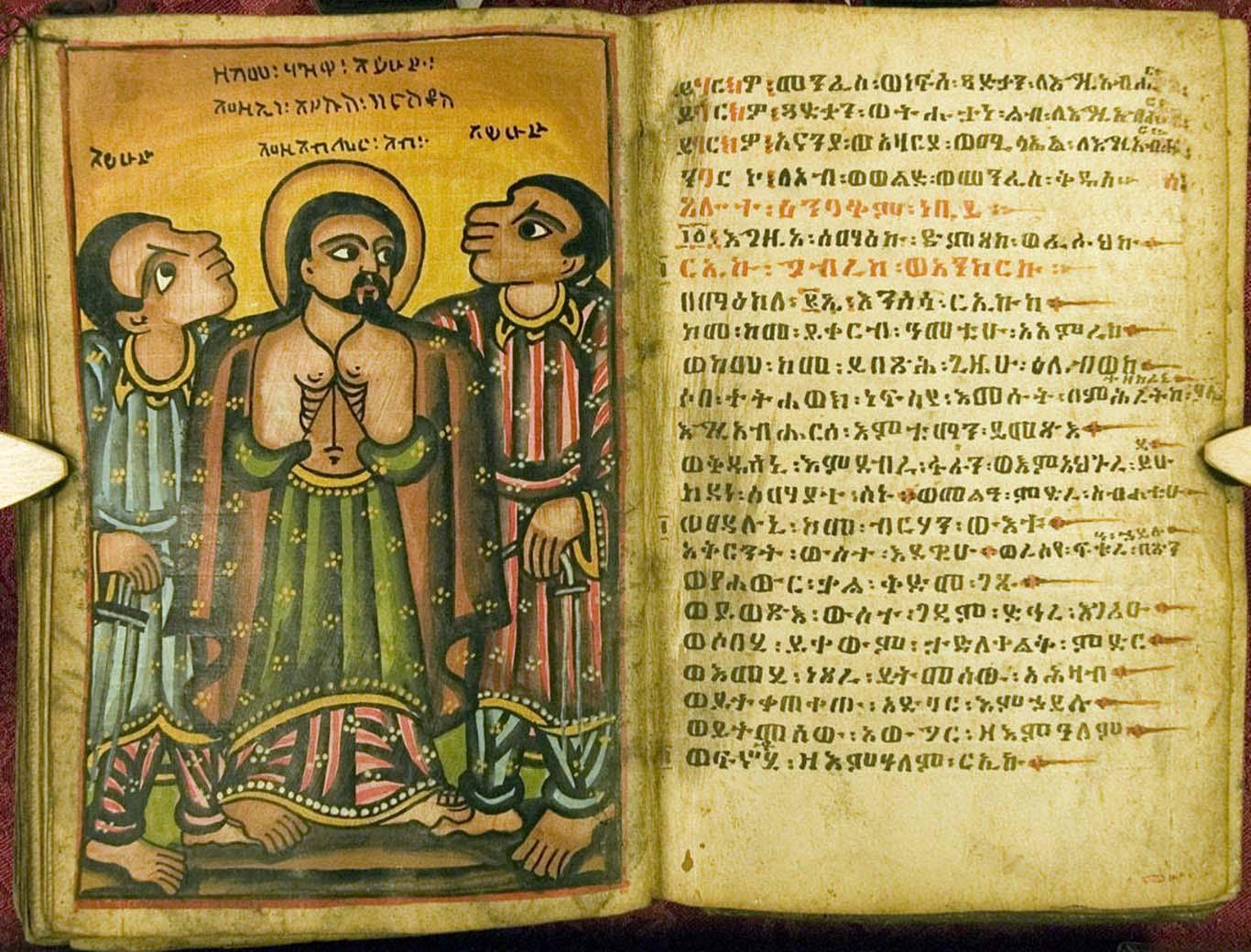 ge'ez alphabet-africa-etiopia-aksum