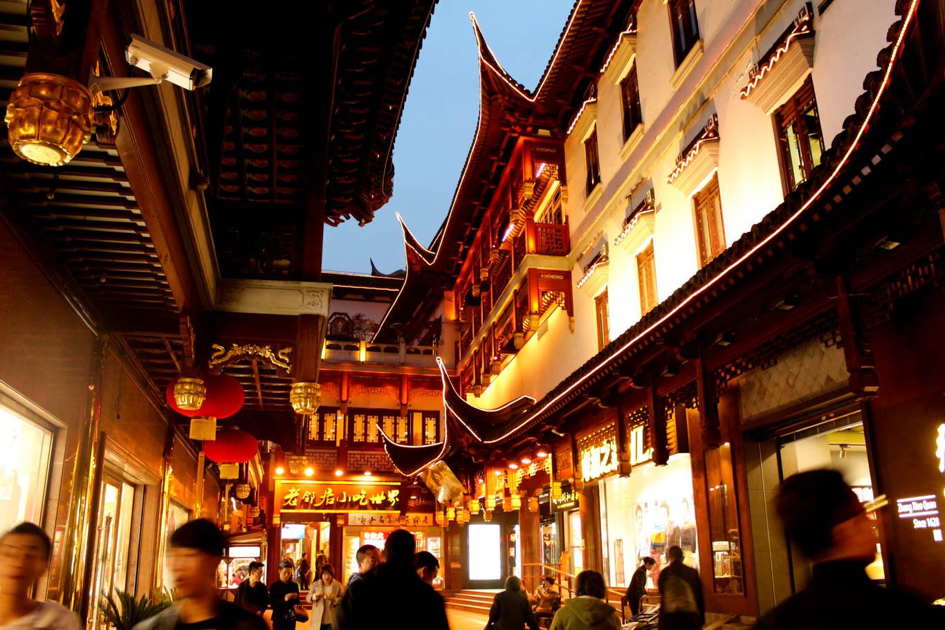 Yu Yuan - Shanghai
