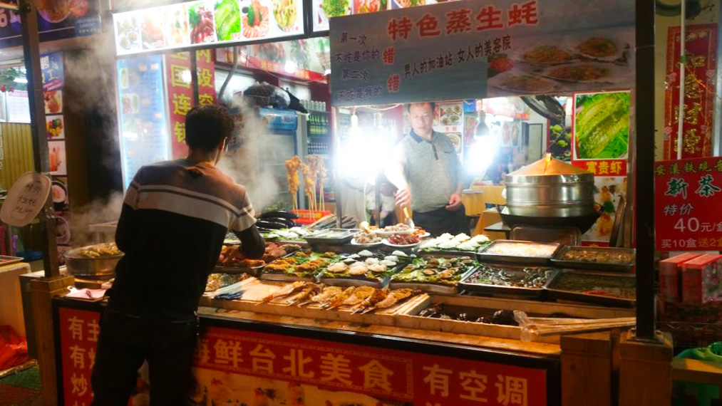 Mercato di Shouning Lu